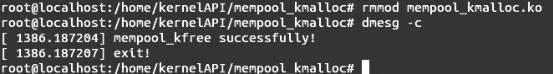 Linux内核API mempool_kmalloc