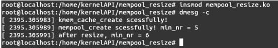 Linux内核API mempool_resize