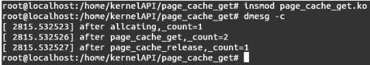 Linux内核API page_cache_get
