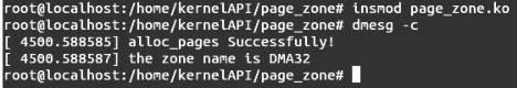 Linux内核API page_zone