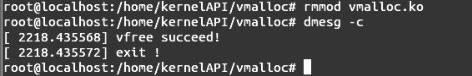 Linux内核API vmalloc
