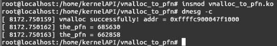 Linux内核API vmalloc_to_pfn