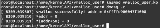 Linux内核API vmalloc_user