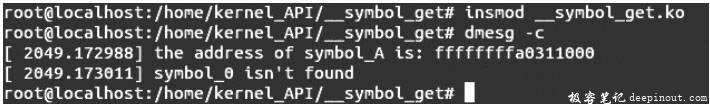 Linux内核API __symbol_get