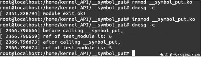 Linux内核API __symbol_put