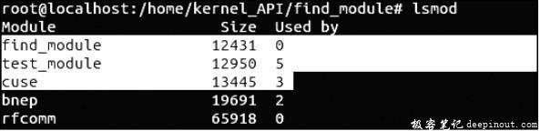 Linux内核API find_module