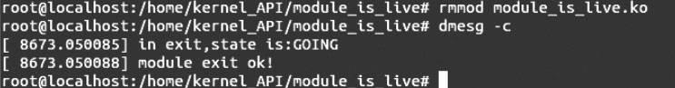 Linux内核API module_is_live