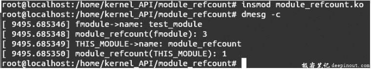 Linux内核API module_refcount