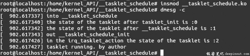 Linux内核API __tasklet_schedule