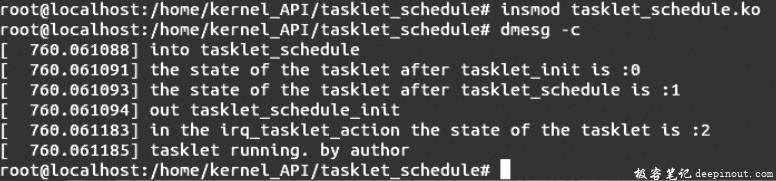 Linux内核API tasklet_schedule