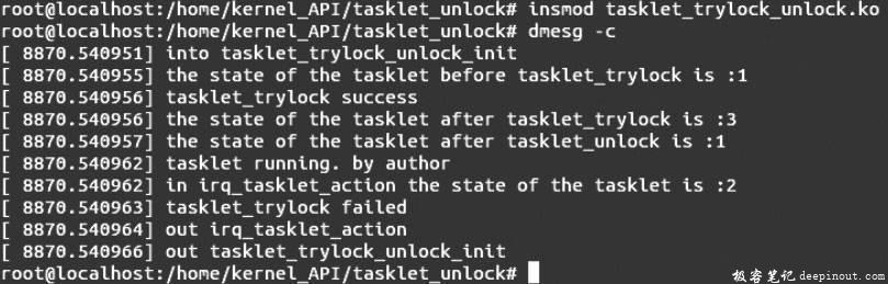 Linux内核API tasklet_unlock