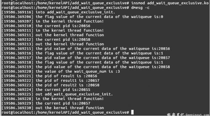 Linux内核API add_wait_queue_exclusive