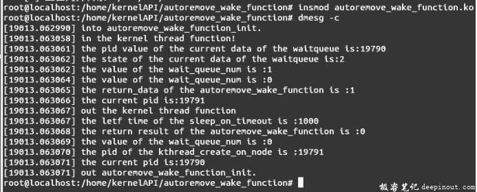 Linux内核API autoremove_wake_function