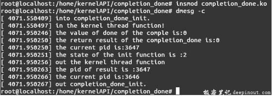 Linux内核API completion_done
