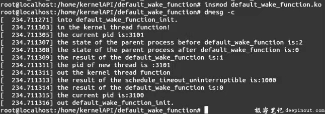 Linux内核API default_wake_function