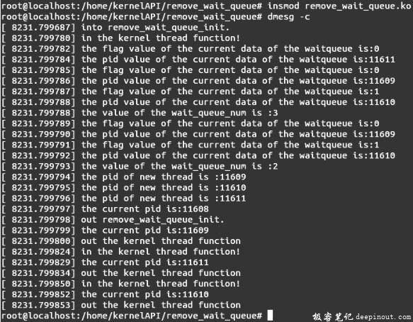 Linux内核API remove_wait_queue