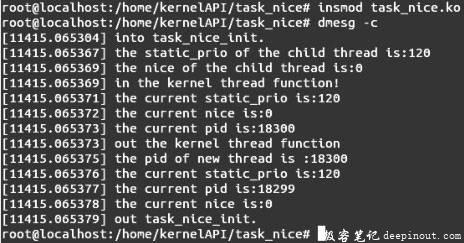 Linux内核API task_nice