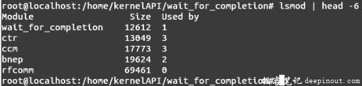 Linux内核API wait_for_completion