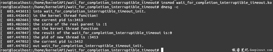 Linux内核API wait_for_completion_interruptible_timeout