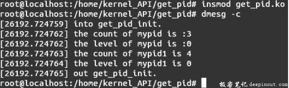 Linux内核API get_pid