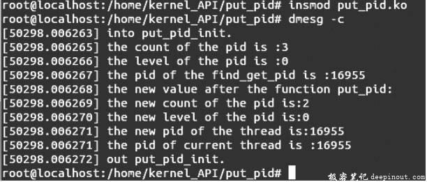 Linux内核API put_pid