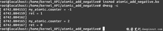 Linux内核API atomic_add_negative