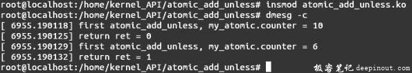Linux内核API atomic_add_unless