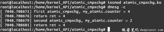 Linux内核API atomic_cmpxchg
