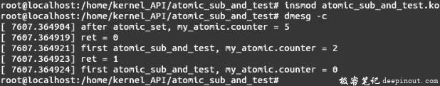 Linux内核API atomic_sub_and_test