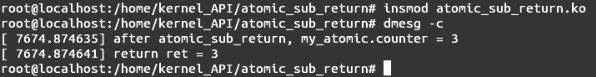 Linux内核API atomic_sub_return