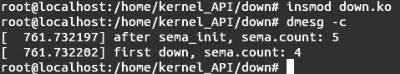 Linux内核API down