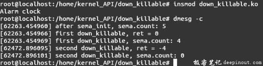 Linux内核API down_killable