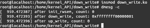 Linux内核API down_write