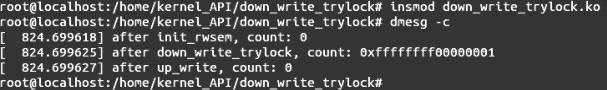 Linux内核API down_write_trylock