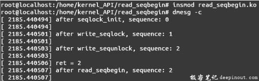 Linux内核API read_seqbegin