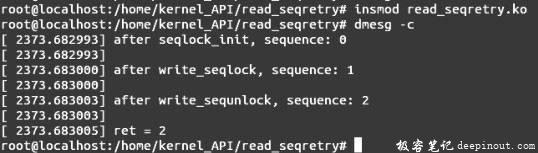 Linux内核API read_seqretry