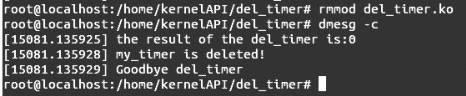 Linux内核API del_timer