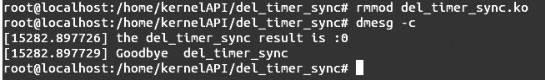 Linux内核API del_timer_sync