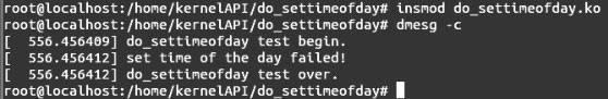 Linux内核API do_settimeofday