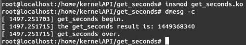 Linux内核API get_seconds