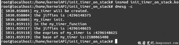 Linux内核API init_timer_on_stack