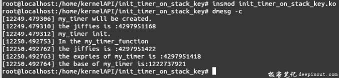 Linux内核API init_timer_on_stack_key