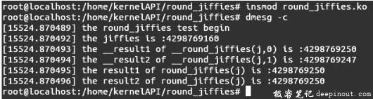 Linux内核API round_jiffies