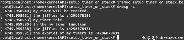 Linux内核API setup_timer_on_stack