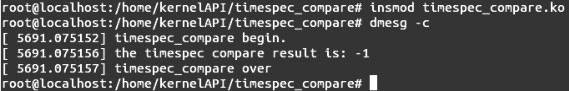 Linux内核API timespec_compare