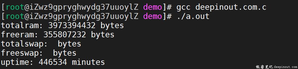 Linux系统C语言获取系统内存状况