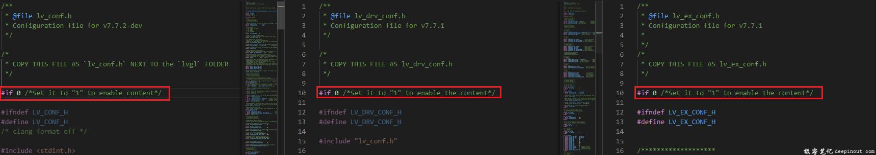 LVGL配置文件