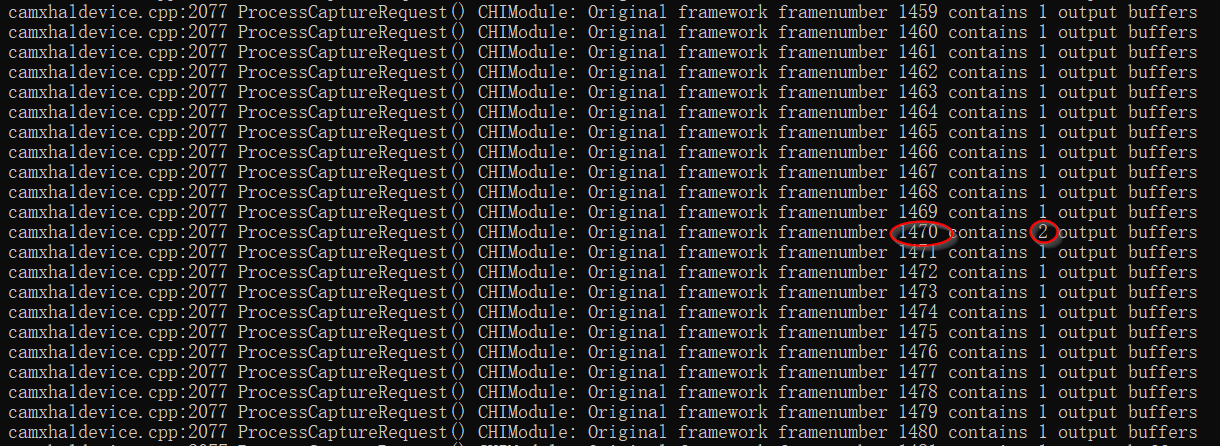 CaptureRequest包含几个Output Buffer